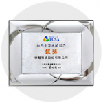 """2019 TOPCO received the """"Corporate Sustainability Report Silver Award"""" from TCSA"""