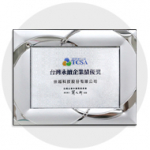 """2019 TOPCO received the """"Corporate Sustainability Awards"""" from TCSA"""