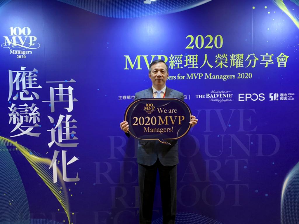 安永鲜物总经理黄盈文获选为2020年度《经理人杂志》「100MVP经理人」。