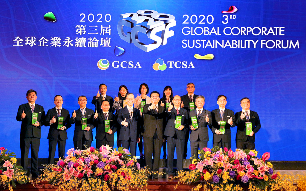 崇越科技荣获「台湾永续企业绩优奖」及「企业永续报告金奖」双料殊荣肯定。